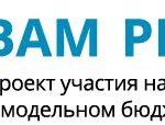 лого с надписью (2)