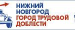 GTD_banner_234x60