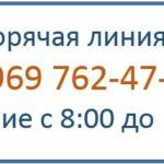 Скриншот 07-06-2021 122134