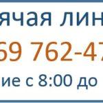 Скриншот 07-06-2021 122743